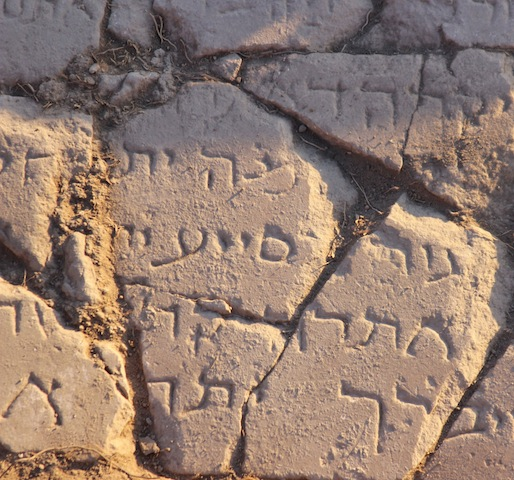 Archaeologists Discover Tablet At Site Where Jesus Cast